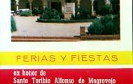Imagen de la portada del programa de fiestas de Mayorga 1981