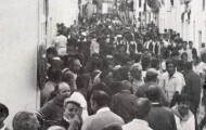 contraportada programa fiestas Mayorga 1987